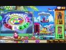 【メダルゲーム】『カラコロッタ コナステ』オープンアルファテストをプレイ