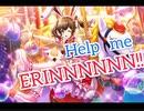 【d4dj】Help me, ERINNNNNN!!
