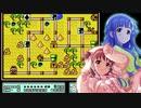 【マリオ3】愛海と七海のスーパーマリオブラザーズ3 Part2