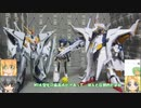 HG クスィーガンダム ゆっくりプラモ動画