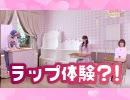 【ゲストは、竹達彩奈さん】大西亜玖璃の「あなたにアグリー♥」2021年4月分ダイジェスト