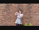 【まりやん誕&10周年】どぅーまいべすと! 踊ってみた【しゅか】