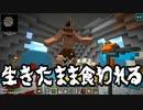 【Minecraft】ありきたりな高度工業S2 #04【FTB Interactions】【ゆっくり実況】