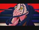 ニコカラ 【Ado】踊 off vocal