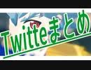 【遊戯王MMD】twitterまとめ【セブンス】