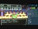 【DQ3】特に理由のある暴力が純戦を襲う!!