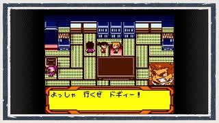 ◆メダロット4 実況プレイ◆part25