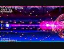 R-TYPE FINAL 2 体験版 (嘘) プレイ動画 その2