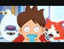 妖怪ウォッチ♪ 第4話「スーパー妖チューバー ケータ!」「コマさんの100万円生活」
