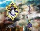【ロマサガRS】殿下の挑戦?Part.77「迷いの世界塔190階」