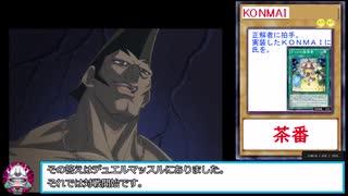 糞デッキ.gx154【毒蛇神ヴェノミナーガ】