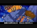 デジモンアドベンチャー OP Butter-Fly/和田光司 【歌ってみた】