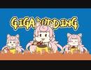 【Acapella】超ギガプリン3.0の歌 全部声/ころねぽち【多重録音で歌ってみた】