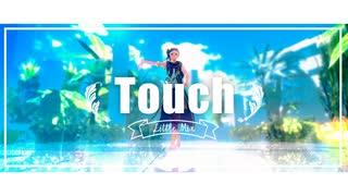 【MMDツイステ】Touch モーショントレース