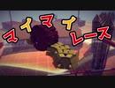 【Besiege】マイマイレース【ゆっくり実況】