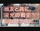 地球防衛軍2 for Nintendo Switch』プロモーションムービー
