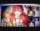 【続!(完全)燃焼】ニワカPが小宮果穂のサポコミュを読む【シャニマス】