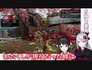 樋口楓の前でモンハン古参をアピールする月ノ美兎【にじさんじ/切り抜き】