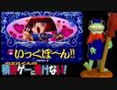【セガサターン】コットン2 全ステージクリア【カエルの字幕実況】