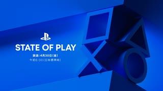 4/30プレイステーションダイレクト【新作ラチェット&クランクとインディー特集】本編フル State of Play | 2021/2/26 | PlayStation】