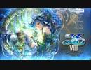 【フルHD】Ys VIII: Lacrimosa of DANA OP