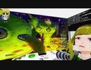 ぬっこが「ドラゴンクエストXI 過ぎ去りし時を求めてS」を初見プレイ! 第40回 最終回!