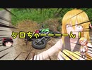 【KLX125】新弦巻マキと名所探訪 第78話「熊本県・丸目さん家のツツジ畑」