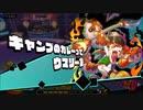 【#タベオウジャ 攻略 #ゲーム実況】俺の料理でフードンファイト!神ウマ料理バトル タベオウジャ 8 #NintendoSwitch