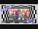 【第126.5回】奥行きのあるラジオ~2021年冬アニメ終わったよ編・おかわり~ 【選外語り】