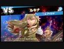 【スマスペ#35】遂に初BOSS戦!!マリオVSギガクッパ!!!!!!灯火の星Part17