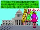 国会議事堂前で立憲民主党の大豚が殺すために日本人の女性に乗っかかる