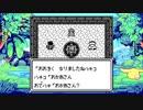 聖剣伝説コレクション 聖剣伝説 実況プレイPart6