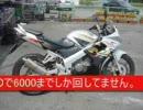 CBR150R排気音【円マフ】
