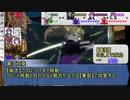 【シノビガミ】ふたくちで前夜:後編