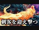 【実況】 本編を楽しんだ男の幻想水滸外伝 9話目
