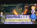 【ゆっくり実況】MHRise part5 里6緊急オロミドロ【最終回】