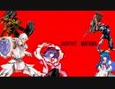 【Daemon x Machina】ブロントエクスマキナ Part 18【東方魔神鉄】