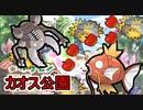 #01:実況プレイ【New ポケモンスナップ】夜のカオス公園!意味不明な場所で眠るポケモン達とリンゴ爆撃事件