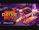 【4人実況】互いの車をミサイルや地雷で爆破し合う、アホみたいなゲーム【ドライブバイ】
