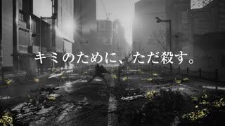 【無規制版】リメイクニーアレプリカント NieR Replicant ver.1.22474487139...  新宿 ver.0.25  CM 2週目