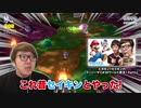 HIKAKINのスーパーマリオ 3Dワールド実況 Part5【超巨大な蛇のBOSS!】