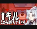 第455位:【Among us】道徳が死んでない(カス)タコ姉の宇宙人狼 #05【東北イタコ実況】