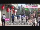 難民として日本で保護された中国人 受け入れ始めて以降 最多に