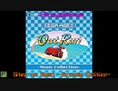 Step on Beat -Arcade Edition- (2018 Nintendo Switch「SEGA AGES OutRun」)
