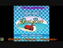 Midnight Highway -PlayBack- (2018 Nintendo Switch「SEGA AGES OutRun」)