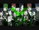 【融合唱】メビウス【低音10人】
