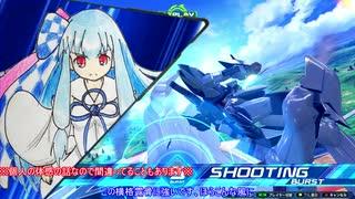 【EXVS2XB】琴葉葵はEWゼロで飛翔したい PART2