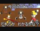 【客引きパネキット】65 ケモノモデルズ6「あかのこうや」
