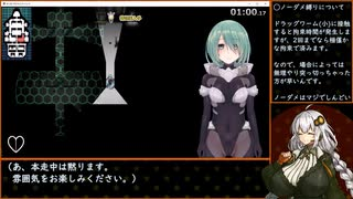 【エロゲRTA】なんかSFっぽいミニゲーム_1