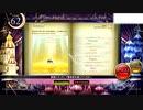 【ノスタルジアOp.3】協奏曲「世界の果てに約束の凱歌を」 ~28の鍵盤のための~【Expert / Real譜面】